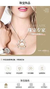 珠宝加盟-珠宝店加盟