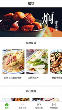 餐馆-餐馆加盟-中国餐馆