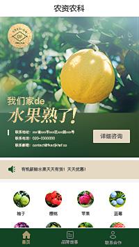 有机种植-上海有机种植园小程序模板
