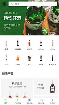 茶叶店手机网站模板_茶叶酒类手机商城模板