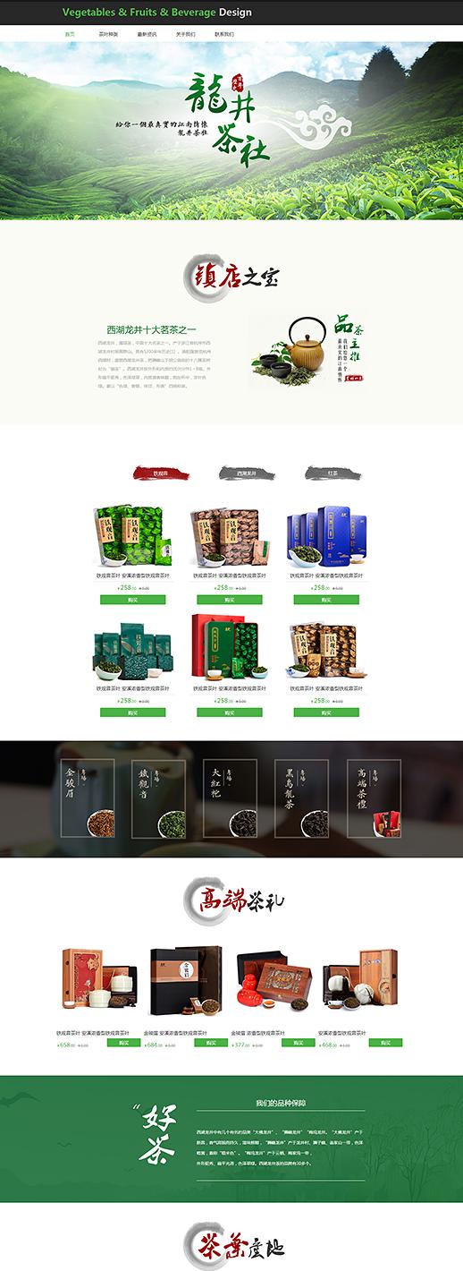 php网站模板带后台_社区门户网站模板