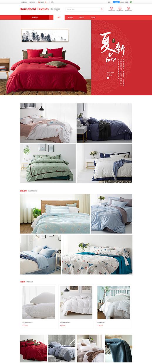 床上用品四件套_床上用品厂商城网站模板