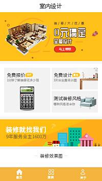上海室内设计-上海室内设计公司