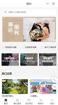 婚庆公司-成都婚庆公司小程序