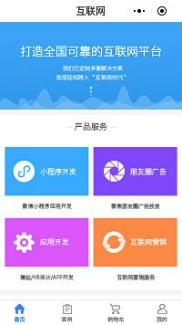 h5设计制作公司_h5页面设计公司小程序商城模板