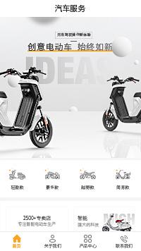 电动摩托车-广州电动摩托车公司小程序模板
