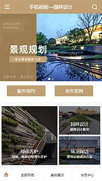 水上景观_日式景观_旅游景观工程设计公司网站模板