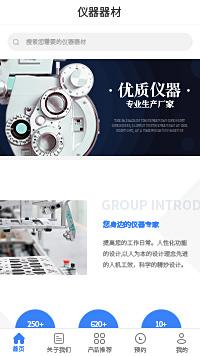 二手机械设备回收_起重机械设备厂家小程序模板