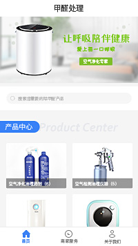 水质检测-空气检测-广州室内空气检测中心