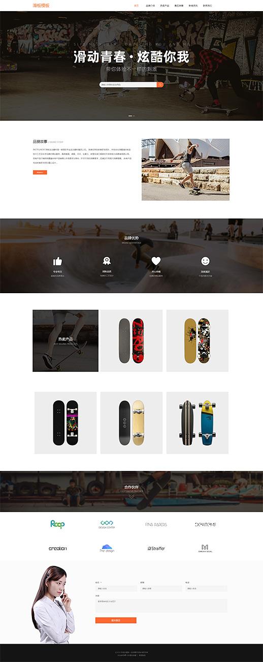 优选滑板运动器材