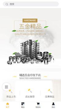 六角螺母_螺杆_缸套零件厂家公司网站模板