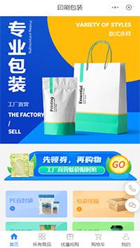 印刷包装公司_包装设计公司小程序模板