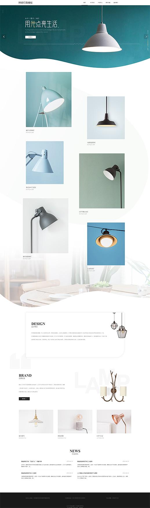 漂亮灯光照明灯饰灯具