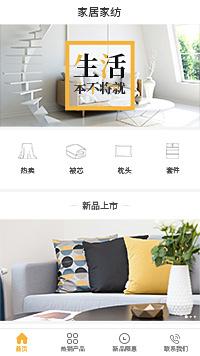 深圳办公家具厂_深圳办公家具定做公司小程序模板