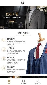 服装设计-服装设计公司小程序模板