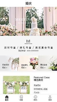 婚礼布置-婚礼策划公司