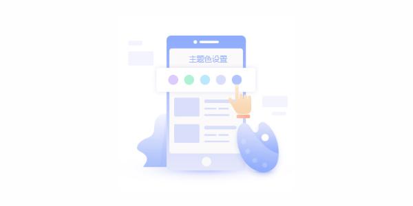 小程序怎样设计-小程序怎样设计?小程序排版技巧分享!