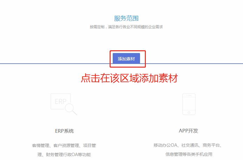 网站布局设计