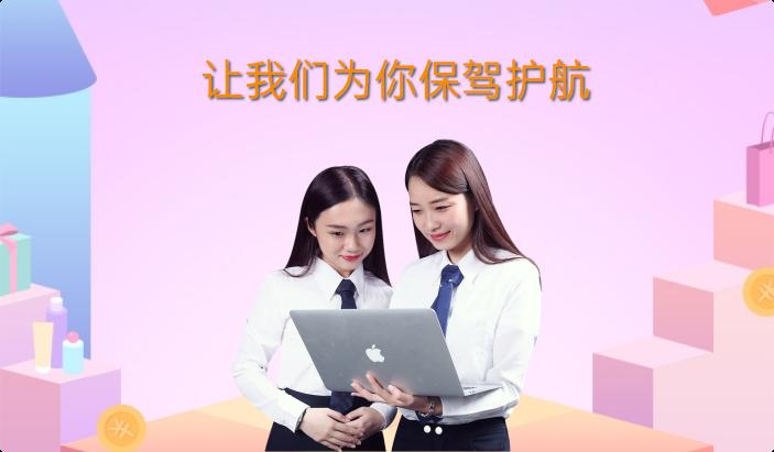 深圳PCB网站定制研发