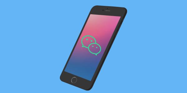 微信推广方法-这些实用的微信推广方法你用过吗?