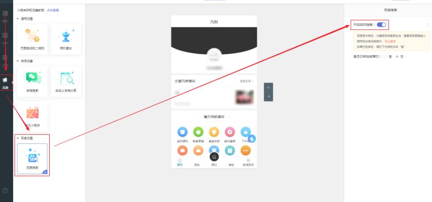 贛州網站搜索排名優化