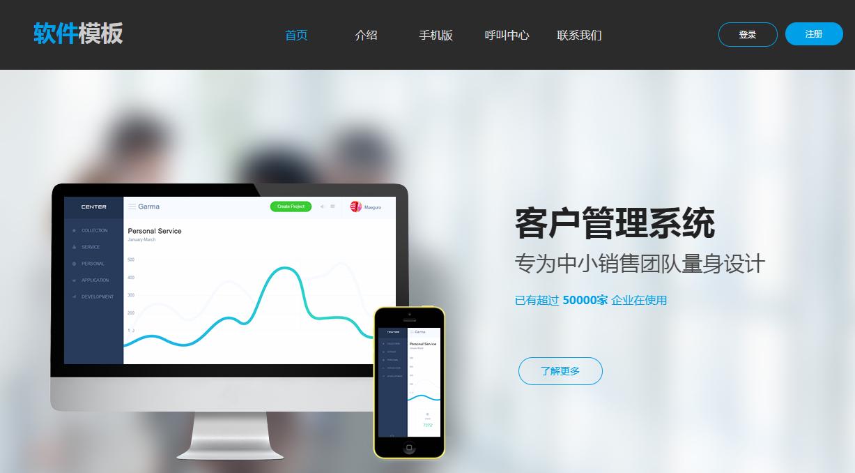 百度seo排名优化:怎么让搜索引擎更好的爬取你的网站?
